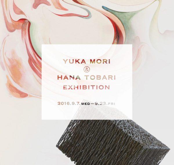 森夕香・戸張花 |Yuka MORI・Hana TOBARI
