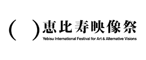 恵比寿映像祭 Yebisu International Festival