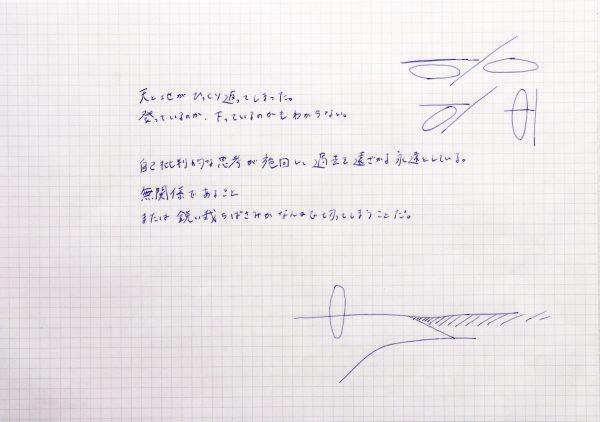 「untitled 」佐々木成美