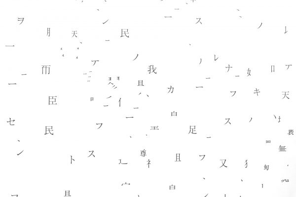 清水玲 Ryo Shimizu