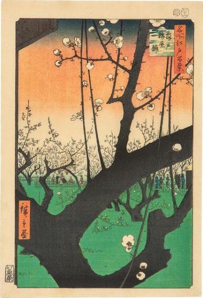 歌川広重《名所江戸百景 亀戸梅屋舗》1857年、木版多色刷、大判錦絵、36.8×25.0cm