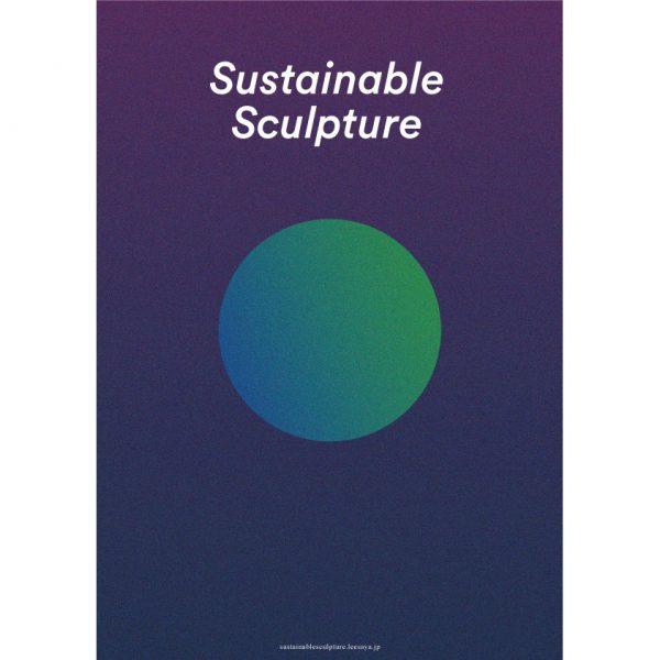 Sustainable Sculpture